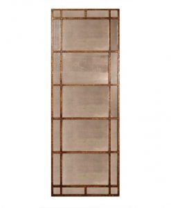 Avidan Antique Floor Mirror with Bronze Frame by Uttermost
