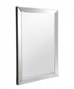 Destiny Silver Wall Mirror