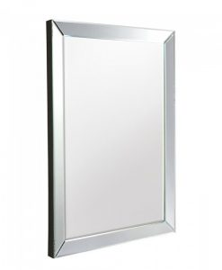 Destiny Silver Wall Mirror
